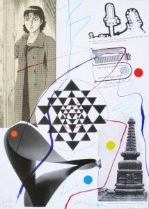 Kollaž / Collage. 2016